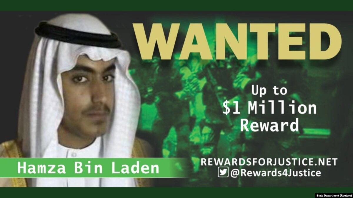 Американские СМИ сообщают о смерти сына Усамы бин Ладена