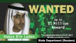 A photograph circulated by the U.S. State Department's Twitter account to announce a $1 million USD reward for al-Qaeda key leader Hamza bin Laden.