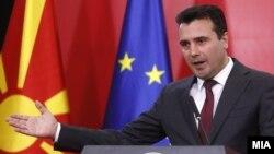 Прес-конференција на премиерот Зоран Заев на која предложи одржување предвремени избори.