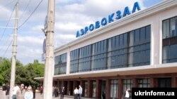 Одеський аеропорт, 2008 рік