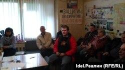 """Конференция башкирского отделения """"Яблока"""""""