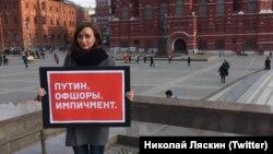 Одиночний пікет біля Кремля, Росія, 4 квітня 2016 року