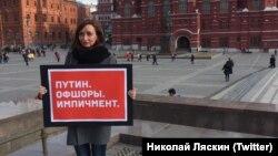 Пикет у Кремля