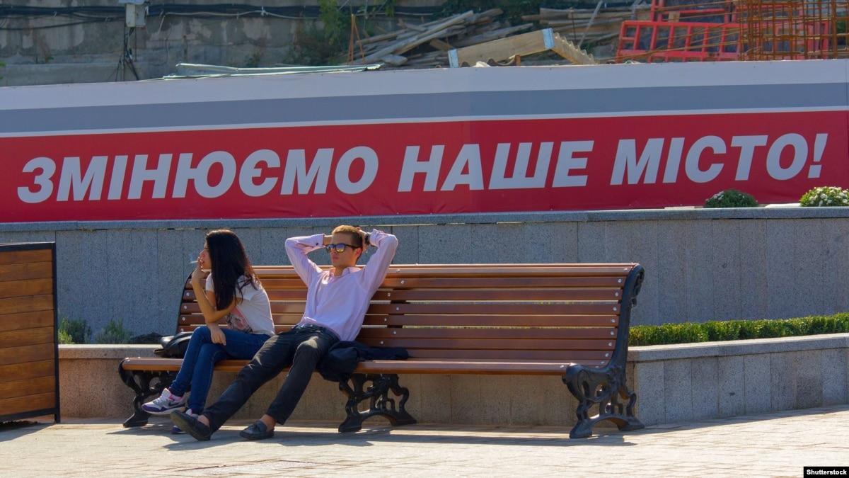 Города, которые живут у нас: Стамбул, Прага, Копенгаген, Киев