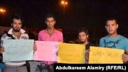 عراقيون يطالبون بفرص عمل