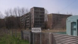 Последствия Чернобыльской трагедии, секретный институт во Фрязино и сверхновые звезды