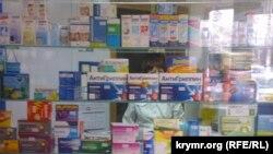 Ukraine, Crime - Medicines in pharmacies Simferopol, 28Jan2015