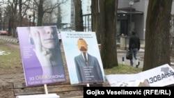Plakati sa protesta u Banjaluci, 19. februar 2013.
