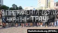 Черкаські активісти подарували Януковичу на день народження жалобний вінок
