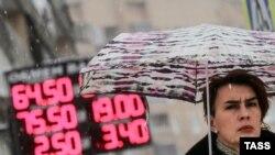Орусиядагы экономикалык кризистин таасири Кыргызстанга да тийүүдө