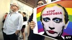 Акция протеста против гомофобии в России. Мадрид, 23 августа 2013 года.