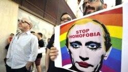 Сегодня в Америке: США – убежище для российских геев
