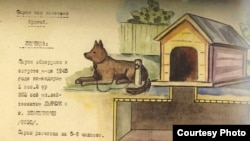 """Рисунок схрона УПА. Не ранее августа 1945. РГВА."""""""