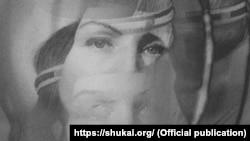 Фрагмент обложки диска Валентины Гончаровой