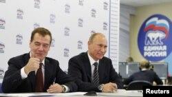 Ռուսաստան - Նախագահ Դմիտրի Մեդվեդեւը եւ վարչապետ Վլադիմիր Պուտինը «Եդինայա Ռոսիա» կուսակցության նախընտրական շտաբում, հոկտեմբեր, 2011թ.