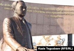 Prezident Nazarbaýewiň Almaty şaherinde gurlan ýadygärligi.