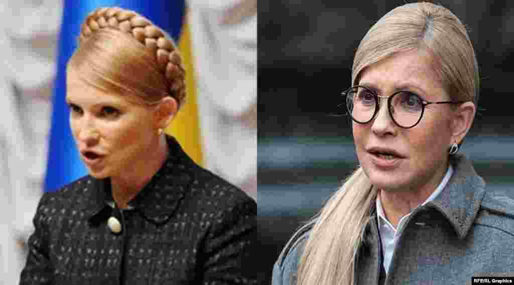 У 2009 році Юлія Тимошенко була прем'єр-міністром України