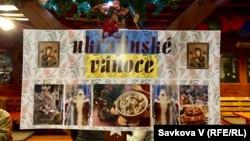 Воркшоп на тему «Українське Різдво» в рамках проєкту «Родина для родин»