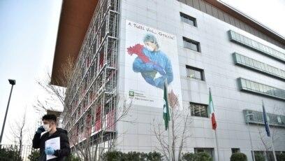 Bolnica u Bergamu, Italija, mart, 2020.
