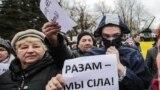 """Belarus — """"Not-social-parasites"""" march in Babrujsk (Bobruisk), 12mar2017"""