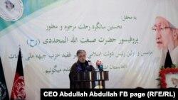 محمد یونس قانونی، معاون نخست رئیس جمهور پیشین افغانستان