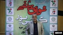 غلامعلی کويتی پور