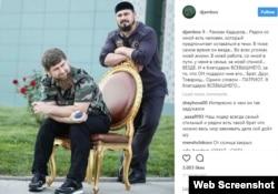 Либо Умаров разрешил главе Чечни делать заявления через свой инстаграм, либо возомнил себя Кадыровым