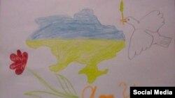 Работа с конкурса детского рисунка «Мечта маленького украинца»