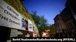Акція на підтримку Олега Сенцова в Києві, 30 серпня 2018 року
