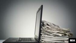 Илустрација - Весници и лаптоп