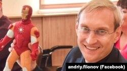 Андрій Філонов, архівне фото