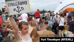 Сбор помощи пострадавшим от наводнения в Кубани на Воробьевых горах в Москве