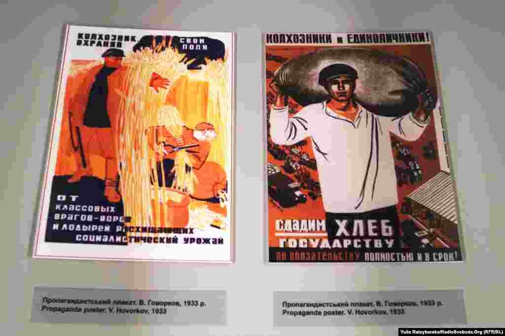 У вересні 2016-го у Музеї єврейського народу в Дніпрі проходила виставка «Голодомор в Україні». Вона складалася з десятків експонатів, зокрема, з родинних архівів самих співробітників музею. До неї увійшли предмети побуту українського селянства початку ХХ століття, світлини, плакати, накази, звіти, статистичні дані про жертви... За допомогою цих речей та документів дослідники мали на меті об'єктивно та неупереджено висвітлити болючі сторінки цієї трагедії. Більше фото –тут.