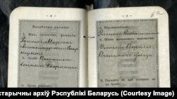 Пашпарт будучага прэм'ер-міністра БНР Рамана Скірмунта.