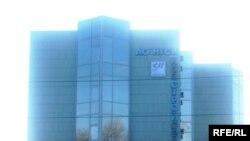 """Офис компании """"Казстройсервис"""" в Уральске. 5 января 2009 года."""