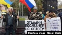 Орусиянын жарандык активисти Владимир Ионовдун пикети.