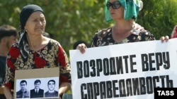 Митинг в День пропавших без вести в Чечне. 2006 год