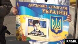Акція на підтримку Надії Савченко у Запоріжжі. 6 квітня 2016 року