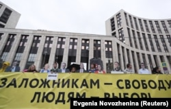 Участники акции протеста в Москве 10 августа 2019 года