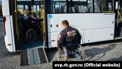 Autobuze speciale pentru invalizi