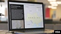 Цифровые карты Украины в Гарвардском университете