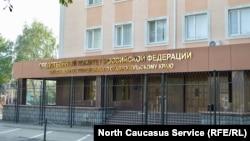 СК РФ по Ставропольскому краю