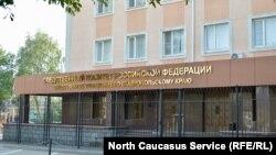 Управление Следственного комитета РФ по Ставропольскому краю, город Ставрополь