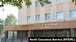 Управление Следственного комитета по Ставропольскому краю (архивное фото)