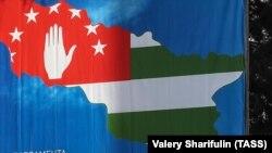 Флаг Абхазии. Иллюстрация
