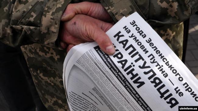 Учасник віча «Зупинимо капітуляцію!». Київ, майдан Незалежності, 6 жовтня 2019 року