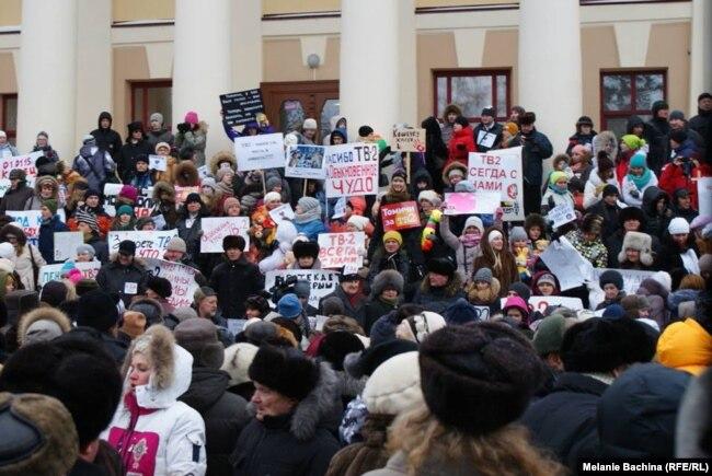 Митинг в поддержку томской телекомпании ТВ-2. 2014 год