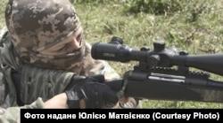 Юлія Матвієнко