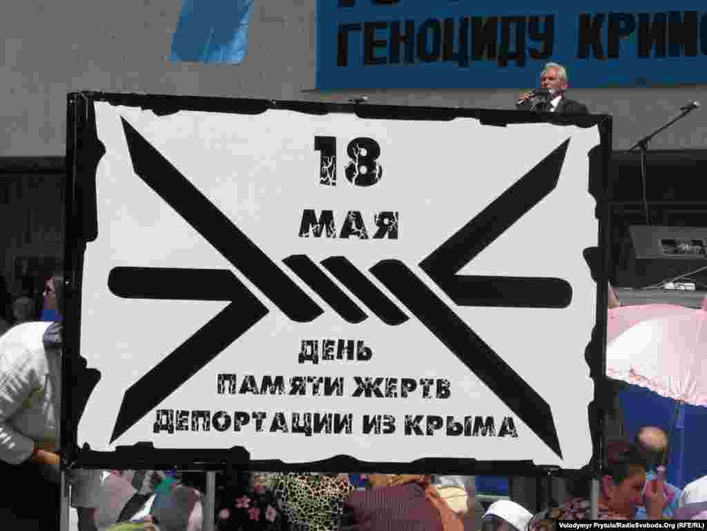 Понад 15 тисяч кримських татар проводять у центрі Сімферополя жалобний мітинг із нагоди 67-х роковин депортації кримськотатарського народу.