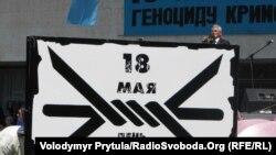 67-і роковини депортації кримських татар